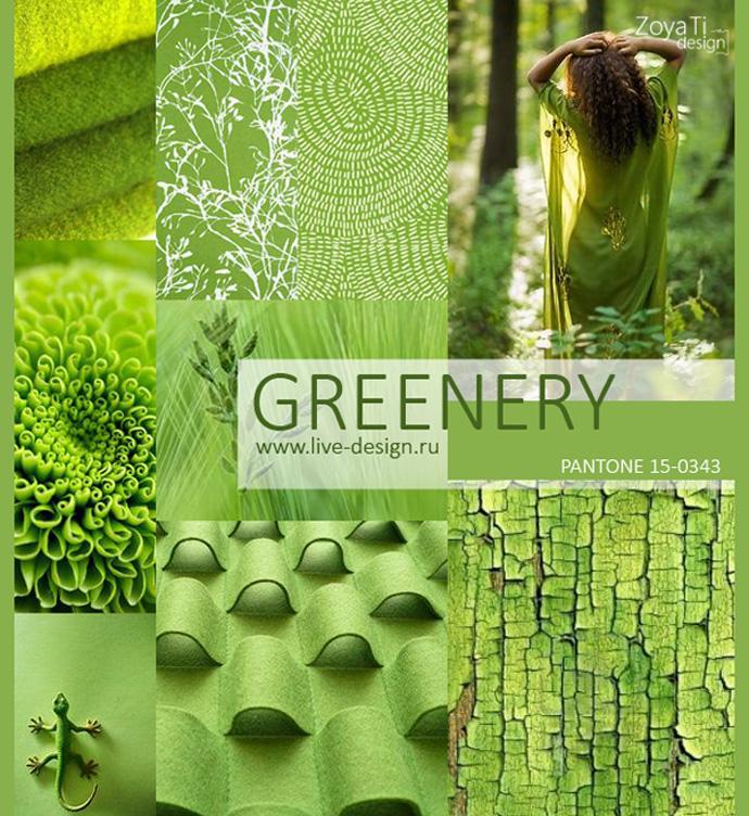 Greenery-slub
