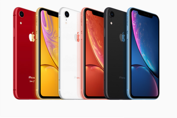 Analyst-says-lower-than-expected-pricing-of-Apple-iPhone-XR-will-hurt-earnings-in-fiscal-2019.jpg-w600